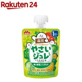 フルーツでおいしいやさいジュレ 緑の野菜とくだもの(70g)