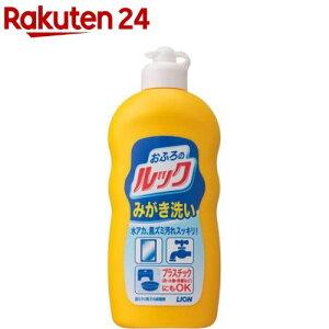 ルック おふろのみがき洗い(400g)【ルック】