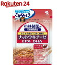 小林製薬 栄養補助食品 ナットウキナーゼ・DHA・EPA(30粒入)【spts11】【小林製薬の栄養補助食品】