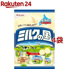 春日井製菓 ミルクの国(125g*4袋セット)