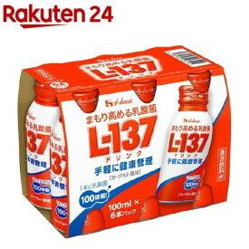 まもり高める乳酸菌l-137 ドリンク(100ml*6本入)【ハウスウェルネスフーズ】