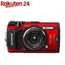 オリンパス コンパクトデジタルカメラ TOUGH TG-5 レッド(1個)【gsr24】