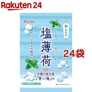 春日井製菓 和もたせ塩薄荷(78g*24袋セット)