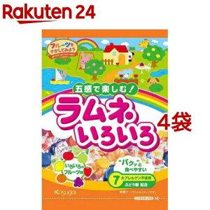 春日井製菓 ラムネいろいろ(67g*4袋セット)