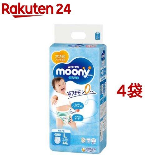 ムーニーマン エアフィット パンツ 男の子用(Lサイズ*44枚入*4コセット)【ムーニーマン】