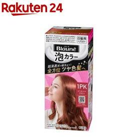 ブローネ 泡カラー 1PK ピンキッシュブラウン(1セット)【ブローネ】[白髪染め]