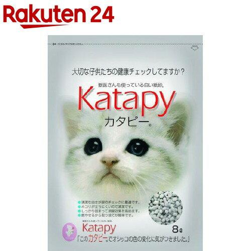 猫砂 紙 ペパーレット カタピー(8L)