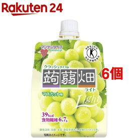 クラッシュタイプの蒟蒻畑ライト マスカット味(150g*6コセット)【イチオシ】【蒟蒻畑】