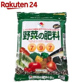 タキイ 野菜の肥料(5kg)【タキイ】