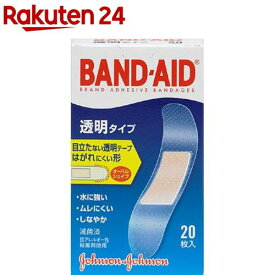 バンドエイド 透明タイプ(20枚入)【バンドエイド(BAND-AID)】[絆創膏]