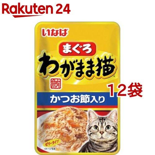いなば わがまま猫 まぐろ パウチかつお節入り(40g*12コセット)【イナバ】