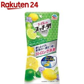 トイレのスッキーリ! Sukki-ri! 消臭芳香剤 プレミアムシトラスの香り(400ml)【スッキーリ!(sukki-ri!)】