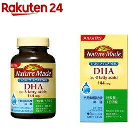 ネイチャーメイド DHA(42.1g(90粒入))【ネイチャーメイド(Nature Made)】
