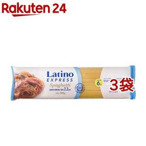 ラティーノ エクスプレス 早ゆでスパゲッティ 太麺 2.2mm(300g*3袋セット)【ジュリーズ】