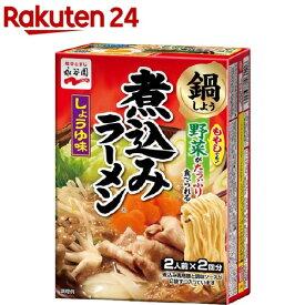 永谷園 煮込みラーメン しょうゆ味(294g)【煮込みラーメン】