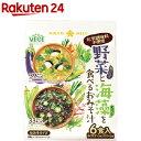 ひかり味噌 VEGE MISO SOUP 野菜と海藻を食べるおみそ汁(6食入)