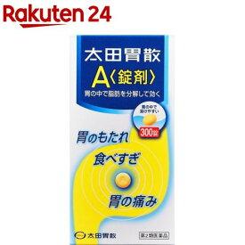 【第2類医薬品】太田胃散A 錠剤(300錠)【KENPO_11】【太田胃散】