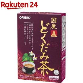 オリヒロ 国産どくだみ茶(26包)【オリヒロ】