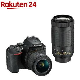 ニコン DXフォーマットデジタル一眼レフカメラ D5600 ダブルズームキット(1セット)【ニコン(Nikon)】