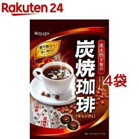 春日井製菓 炭焼珈琲(100g*4袋セット)