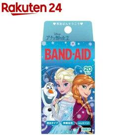 バンドエイド ディズニー アナと雪の女王(20枚入)【バンドエイド(BAND-AID)】[絆創膏]