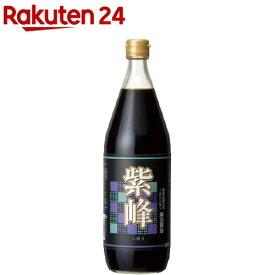 紫峰しょうゆ(1000ml)【紫峰】[醤油]