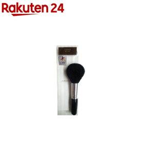 熊野筆パウダーブラシ KU-02(1本入)