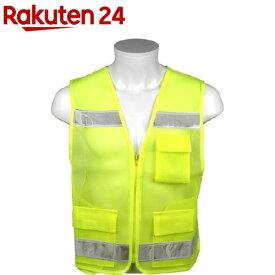 SK11 パトロールベスト 蛍光イエロー/反射テープ白 SK-PAT-ViY(1コ入)【SK11】