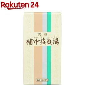 【第2類医薬品】一元 錠剤補中益気湯(300錠)