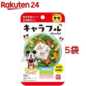 キャラフル ミッキーマウス(2.8g*5コセット)【バンダイ】
