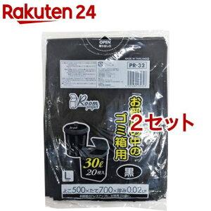 ジャパックス お部屋の中のゴミ袋箱用 ゴミ袋 Lサイズ 黒 30L PR32(20枚入*2セット)