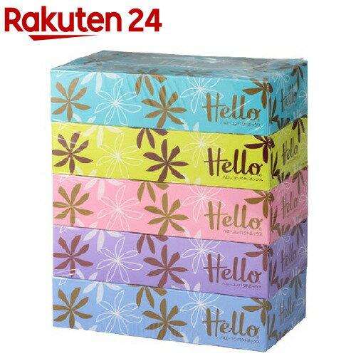 ハロー コンパクトボックス(300枚(150組)*5コ入)【bnad01】【ハロー】