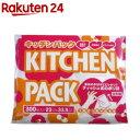 キッチンパック(300枚入)【イチオシ】【サンシャインポリマー】