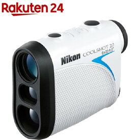 ニコン レーザー距離計 クールショット COOLSHOT 20(1コ入)