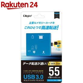 Digio2 USB3.0 マルチカードリーダー CRW-37M74BL(1個)【Digio2】