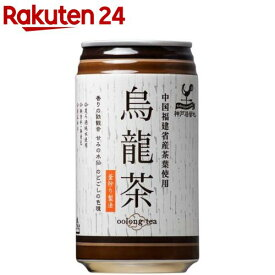 神戸居留地 烏龍茶(340g*24本入)【神戸居留地】