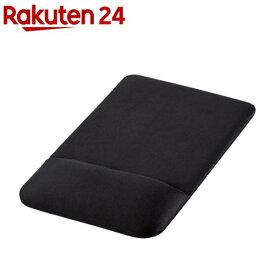 エレコム マウスパッド 疲れにくい ふんわりやわらか素材 ブラック MP-FCBK(1個)【エレコム(ELECOM)】