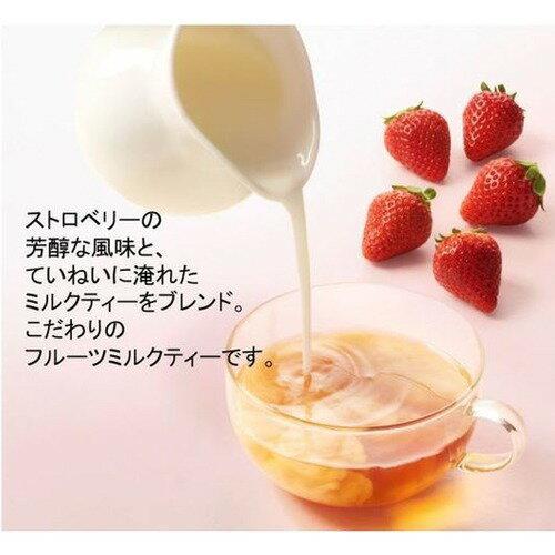 ブレンディカフェラトリースティック芳醇ストロベリーミルクティー