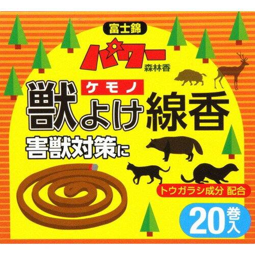 コダマ獣よけ線香