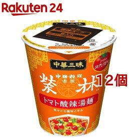 中華三昧 タテ型ビッグ 赤坂榮林 トマト酸辣湯麺(12個セット)【中華三昧】