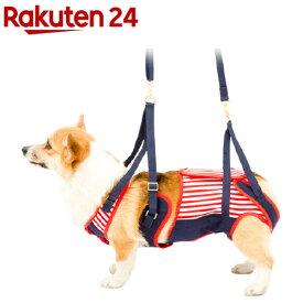 歩行補助ハーネスLaLaWalk 中型犬・コーギー用 セーラーマリン CM(1個)
