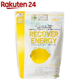 ファインラボ リカバーエネルギー(1kg)【イチオシ】【ファインラボ】