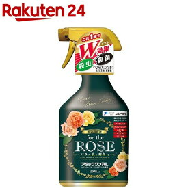 for the ROSE アタックワンAL(1000ml)