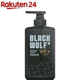 ブラックウルフ リフレッシュ スカルプ シャンプー(380ml)【ブラックウルフ】