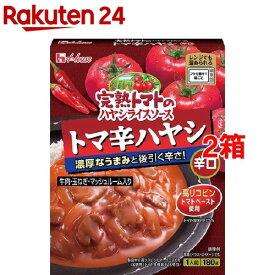 ハウス レトルト 完熟トマトのハヤシライスソース トマ辛ハヤシ(180g*2箱セット)【完熟トマトのハヤシライス】