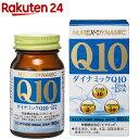 ニューレックス ダイナミックQ10+DHA・EPA(90粒)【ニューレックス(NUREX)】