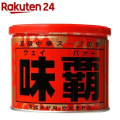味覇(ウェイパァー)缶