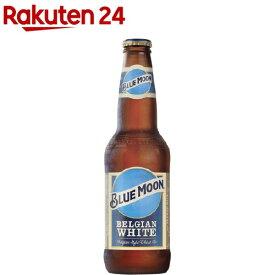 ブルームーン ボトル(355ml*24本入)