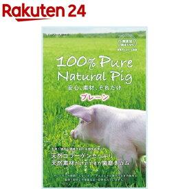 100% Pure Natural Pig 豚皮ガム プレーン(12本入)【100% Pure Natural】