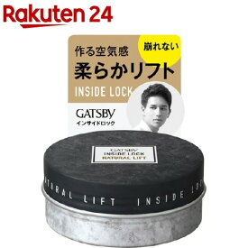 ギャツビー インサイドロック ナチュラルリフト ワックス(75g)【GATSBY(ギャツビー)】